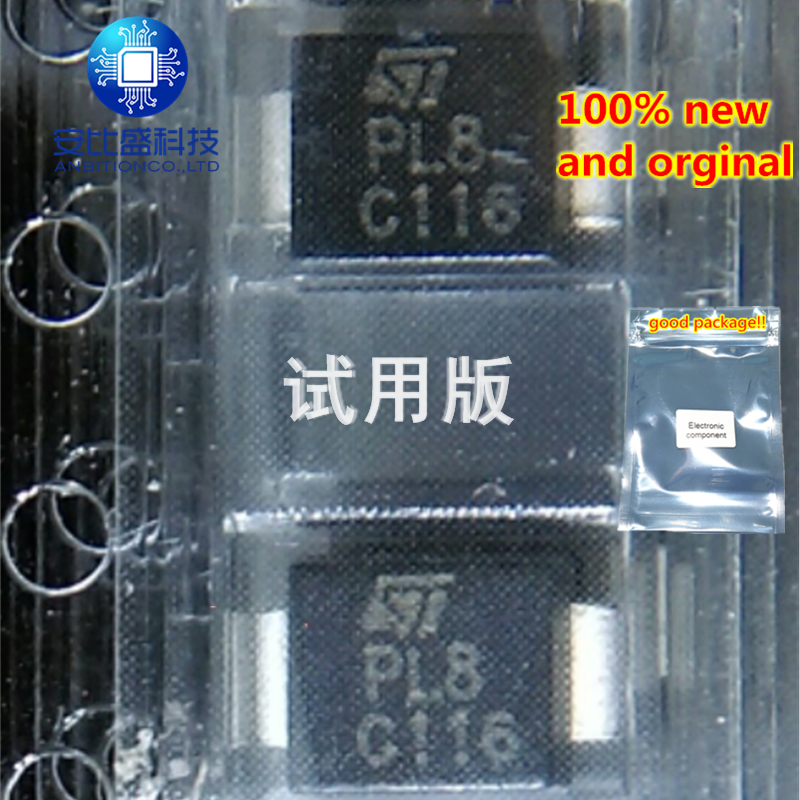 25pcs 100% New And Orginal SMP100LC-8 SMP100LC DO214AA Silk-screen PL8 Discharge Tube In Stock