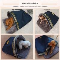Кроватка для собак #2