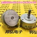 WDD35D-4 прецизионный проводящий пластиковый потенциометр 0.5% датчик углового смещения 1K2K5K10K