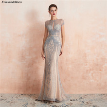Luxus Meerjungfrau Abendkleider Lange Perlen Kurzen Ärmeln Illusion Top 2019 Prom Kleid Formale Kleider Robe de soiree