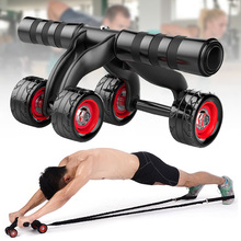 3-in-1 Abdominal Wheel Roller 4 Wheels with Pull Band Knee Pad for Home Workout Exercise Strength Training MU8669