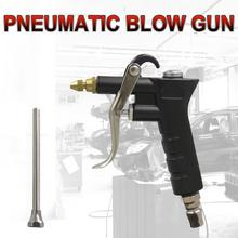 Cleaner Nozzle Spray-Gun Compressor Trigger Dust-Blower Pistol for 1pcs