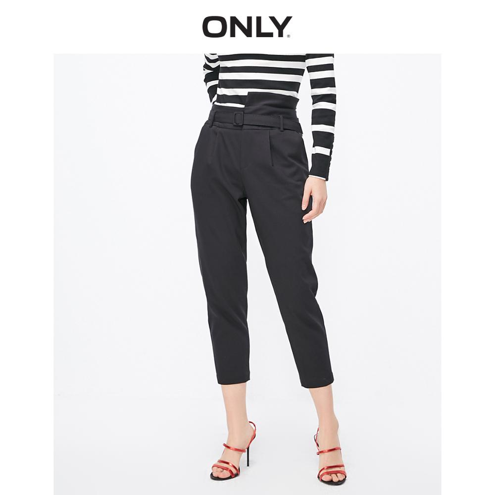 ONLY Women's High-rise Asymmetrical Harem Crop Pants | 119150524