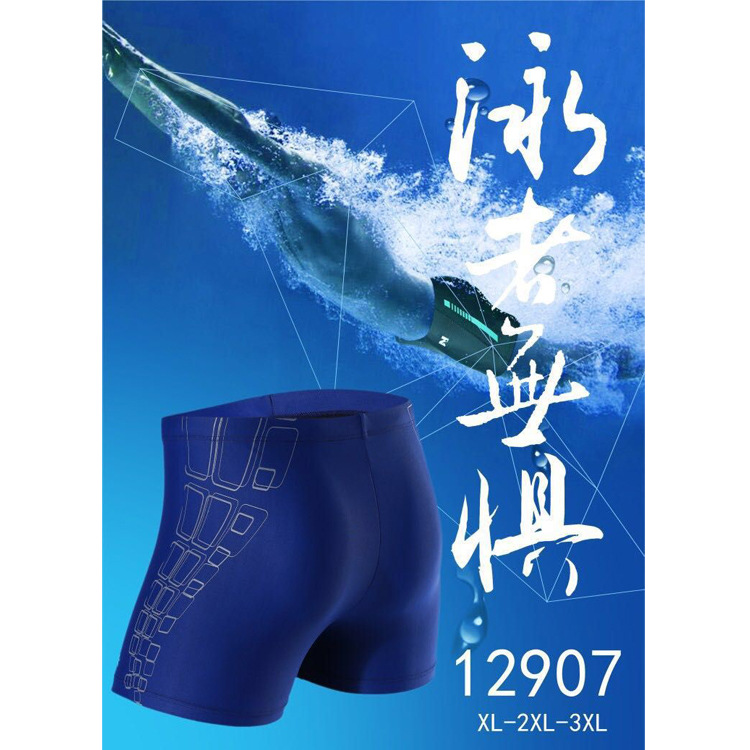 2019 New Products Men Fashion Pants Boxers Large Size Beach Shorts Hot Springs Swimming Pants