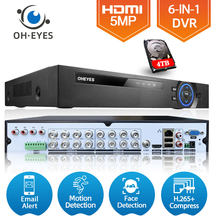 16CH AHD DVR HD 5MP CCTV Sicherheit Kamera System Kit 6 IN 1 16 Kanal Hybrid DVR 8 Kanäle Digital video Überwachung Recorder