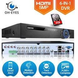 16CH AHD DVR HD 5MP камера видеонаблюдения системы безопасности комплект 6 в 1 16-канальный видеорегистратор цифровые гибридные видеорегистраторы 8 ...