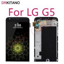 """5.3 """"lg G5 lcdディスプレイタッチスクリーンデジタイザアセンブリH840 H850 交換lg G5 液晶とフレーム"""