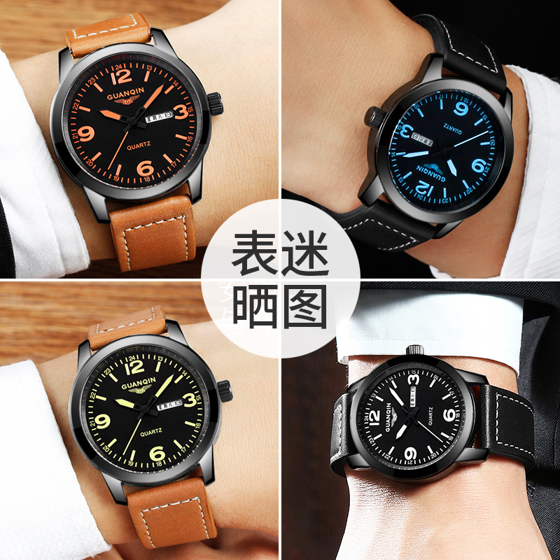GUANQIN GS19036 New Arrival Male Watches Luxury Top Brand Men's Army Military Watch Luminous Leather Sport Quartz Wrist Watches - 5