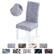 Elastyczny pokrowiec na krzesło z geometrycznym wzorem, nowoczesna, wymienna, niebrudząca osłona krzeseł, stretch, do kuchni i na bankiet