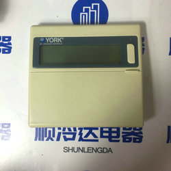 Original York Handheld YMAC  YHAC Remote Controller SAP 293758 025G00056-066