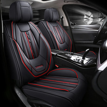 Sport style car seat cushion 3D solid waist all-inclusive all-leather all-season universal seat cover for BMW Honda Hyundai cheap RAYFONE Four Seasons 49cm Seat Covers Supports 5 9kg Storage Tidying Water-Proof Basic Function 45cm Universal Car seat covers