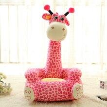 Cartoon animal lazy child sofa plush toy baby stool Mini sofa tatami birthday gift
