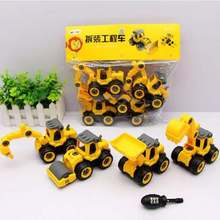 Toy Roller-Loader Digger Car-Model Educational-Toys Inertial Children for Engineering Vehicle