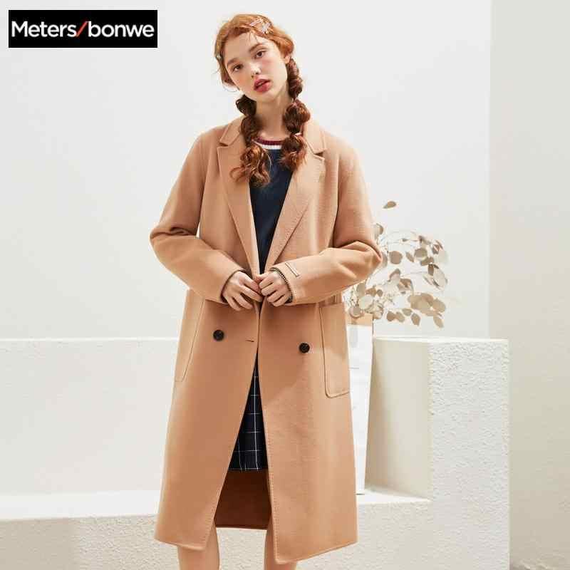 Metersbonwe女性ウールコート上着冬服オフィス女性のコートのファッション暖かいスリムでエレガントなコート 739525