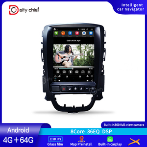 Image 1 - 1.Car radio 2din GPS For Opel Astra J Buick EXCELLE Verano 2009 2014 Vertical screen Multimedia player