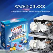 30 таб 600 г моющее средство для посудомоечной машины таблетки для посудомоечной машины Powerball технология свежий аромат блюдо вкладки Бытовая химия для чистки