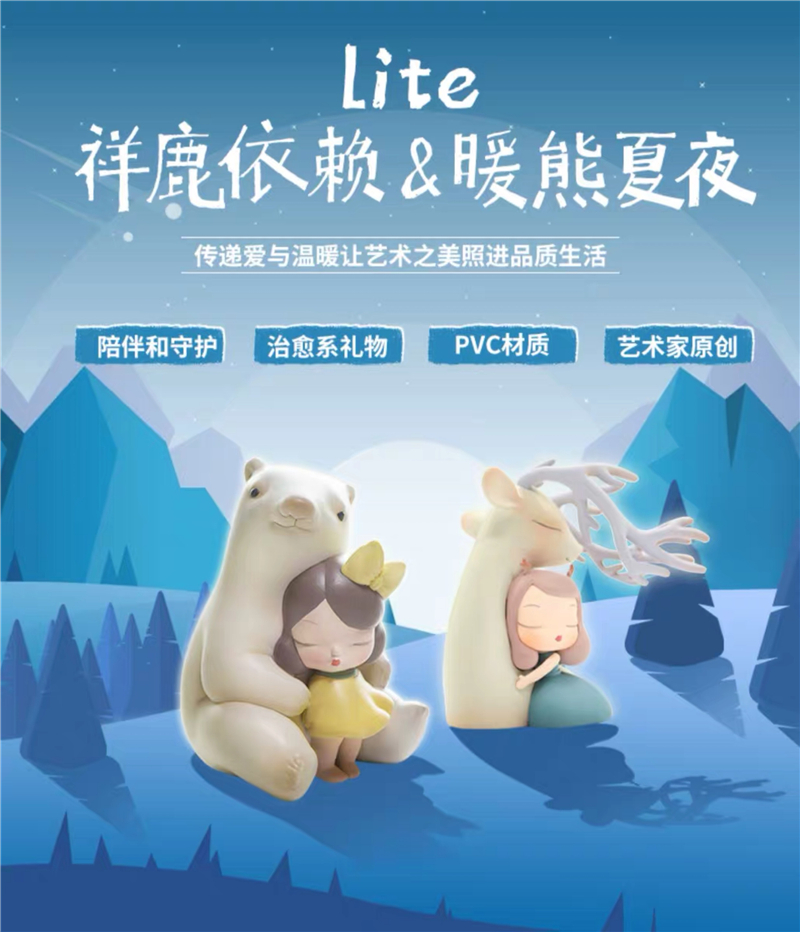 Keme Life White Night Fairy Tale Warm Bear Summer Night Lite Version Trend Doll Hand-made Decoration Birthday Gift Authentic