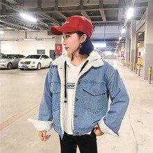 2109 осенне-зимнее Новое Стильное джинсовое пальто в Корейском стиле для студентов, женское Свободное пальто из шерсти ягненка с большим карманом Ja