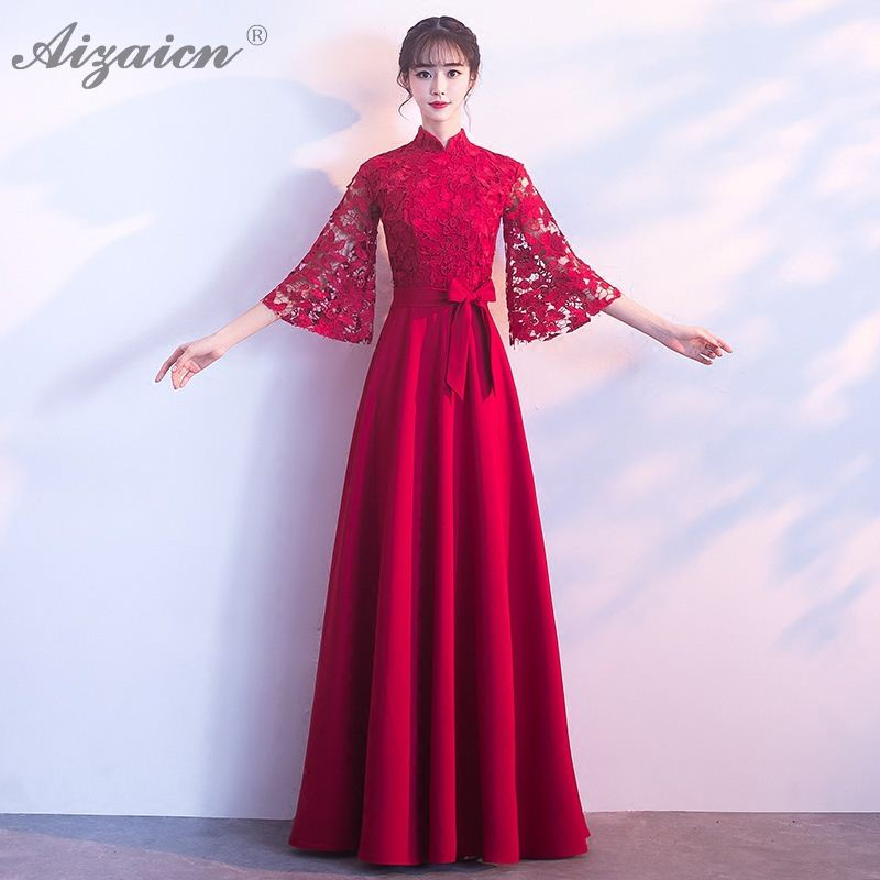 New Lace Evening Dresses Qi Pao Women Chinese Wedding Dress Cheongsam Red Bride Vintage Gown Fashion Slim Robe Orientale Qipao