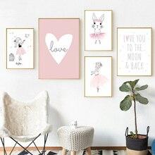 Детская комната, мультяшный плакат, детский плакат, для маленькой девочки, декор для комнаты, настенные художественные картины, Детские картины для гостиной, стены без рамы