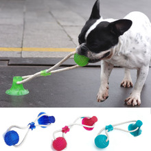 Pet Toys Suction Cup Rubber Dog Chew Ball Tug Toy Tooth Cleaning Chewing Puppy Rope Handle
