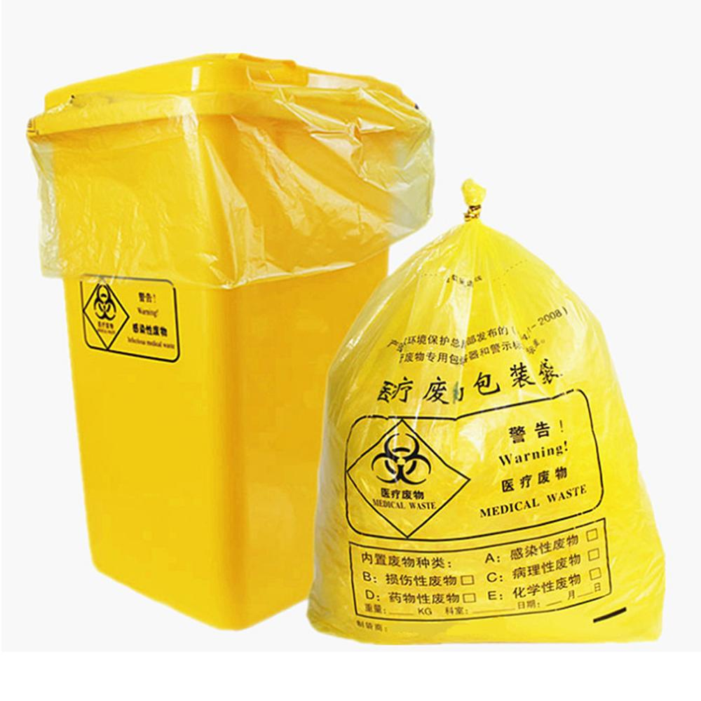 Laboratory Supplies Medical Garbage Bag Experiment Tool Waste Disposal Yellow Flat-Mouthed Garbage Bag