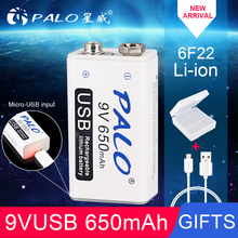 PALO 650mAh 9V battery USB 6F22 lithium 9V Li-ion Li ion rechargeable battery For Microphone Guitar EQ Smoke Alarm Multimeter цены