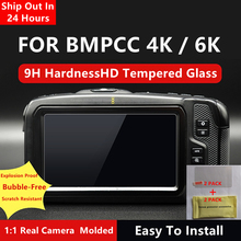 2 قطعة BMPCC 4K / 6K كاميرا 9H صلابة الزجاج المقسى حامي شاشة رقيقة جدا ل تصميم Blackmagic سينما الجيب 4K