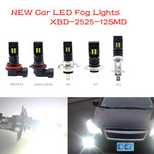 2Pcs New Car LED  Fog Light H1 H4 H7 H8 H11 9005 9006 XBD 2525 12SMD Bulb Highlight high power Headlight 60W 1600LM 12V