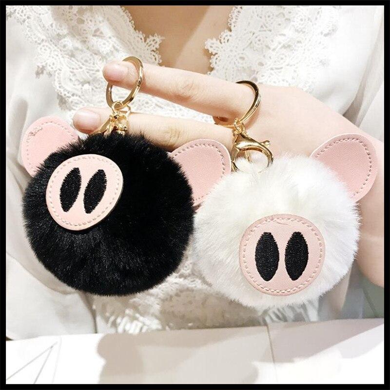 Soft Women Girl Ornament Bag Handbag Pendant Key Chain Key Holder Key Ring