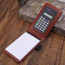 Карманный A7 кожаный чехол для записной книжки Блокнот Памятка дневник планировщик с калькулятором бизнес работа офисные принадлежности