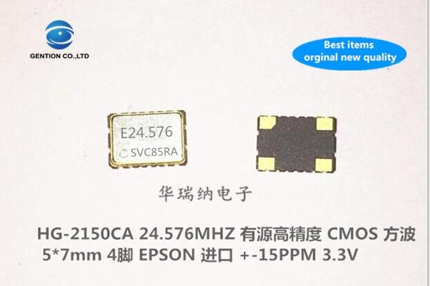 5pcs 100% New And Orginal 3.3V High Precision CMOS 15ppm 24.576M 5X7mm 7050 24.576MHZ Active Crystal