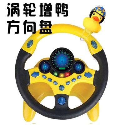 Simulation Educational Children's Steering Wheel Music Luminescence Early Education Plastic Steering Wheel Base Toy
