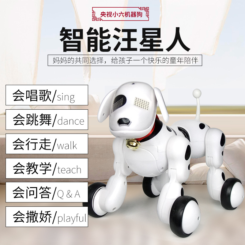 Long Xiang New Style Wireless Remote Control Intelligent Robot Dog Electric Pet Dog Toy Gala Product