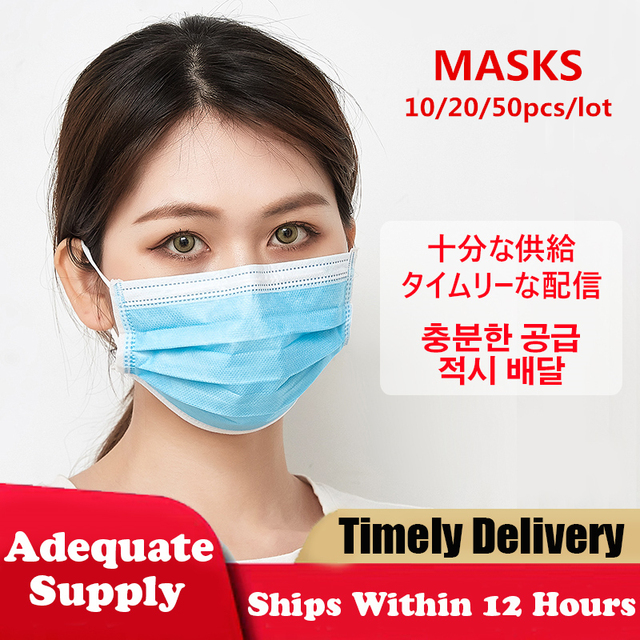 Disposable Mask Anti-dust 3 Laye Face Masks Elastic Ear Loop Dust Filter Anti Bacterial Safety Mask Flu Protection Masks