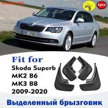4 шт передние и задние брызговики для skoda superb mk2 b6 mk3