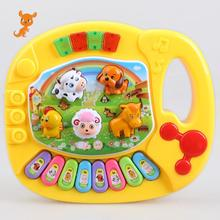 цена на Baby Animal Farm Piano Music Toy Kids Musical Educational Piano Cartoon Animal Farm Developmental Toys for Children baby Gift