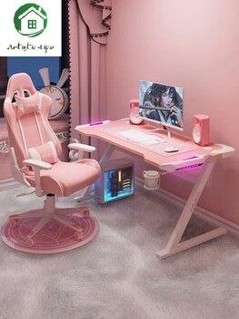 Розовый игровой стол Настольный компьютер и набор стульев Комбинированная сетка Красный