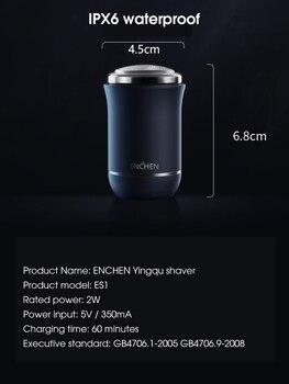 Электрическая мини-бритва ENCHEN ES1 Electric Shaver 6