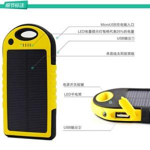 Image 3 - Năng Lượng Mặt Trời 10000 MAh Power Bank Chống Thấm Nước Năng Lượng Mặt Trời Sạc Dual USB Bên Ngoài Sạc Dự Phòng Powerbank Cho Xiaomi Huawei Iphone 7 8 Samsung