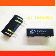 цена на DIP-1C05 Reed Relay 5V Normally Open Normally Closed 8 Foot Reed Switch Magnet Induction Sensor Switch