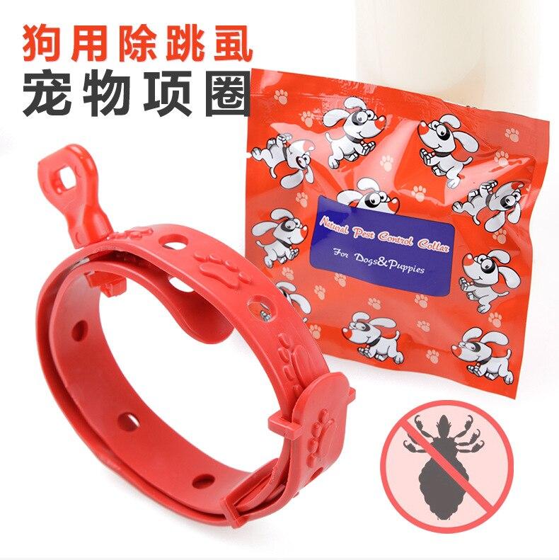Manufacturers Wholesale Cat Neck Ring Flea Repellent Pet Dog Insecticide Mie Zao Quan Pet Supplies Dog Flea Neck Ring