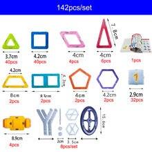 142 шт Мини Магнитный конструктор пластиковый магнитные игрушки