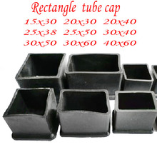 15X30 20X30 20X40 25X38 25X50 30X40 30X50 30X60 40X60 Oblong rectangle chair feet cap pad wrap protector leg tube insert End