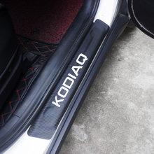 4 шт Защитная Наклейка на порог автомобиля для skoda kodiaq