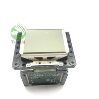 Free shipping Original new F188000 GS6000 Print head stable Quality for Epson GS6000 Printer compatible for epson gs6000