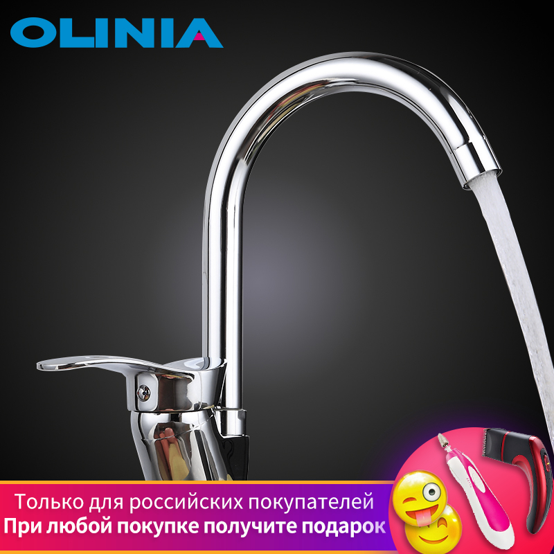 Olinia Kitchen Faucet Kitchen Faucets Kitchen Tap Kitchen Sink Faucet Taps With Single Handler Classic For Healthy Life OL8095