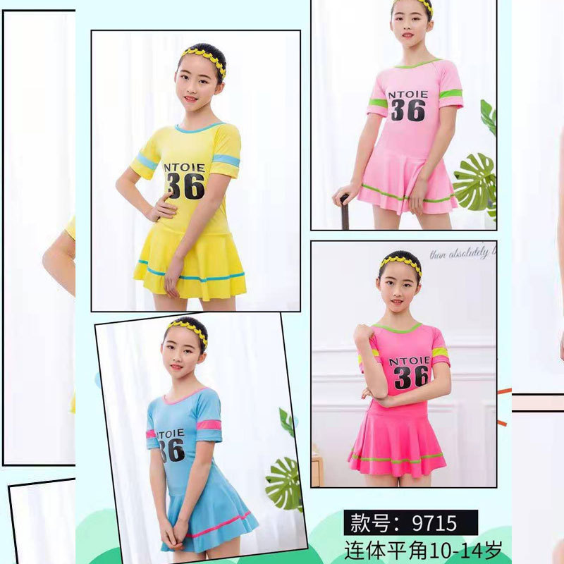 New Style One-piece KID'S Swimwear Cute Cartoon Pattern-Extra-large Child Bathing Suit (10-15-Year-Old) 9715 Childrenswear