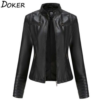 Women Faux Leather Jacket Autumn Winter Long Sleeve Plus Size Fashion Ladies Solid Zipper Biker Coat Female Casual Outwear jaycosin women jackets coats autumn winter fashion slim long sleeve leather coat short jacket with pockets casual outwear 1011