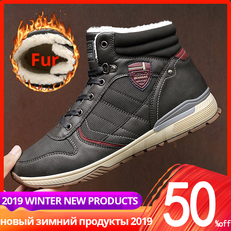 Men Winter Boots With Fur Plush Leather High Quality Warm Casual High Top Ankle Shoes Men Winter #XWA9713